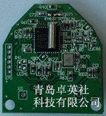 TI CC2541 遥控器模块 - 1